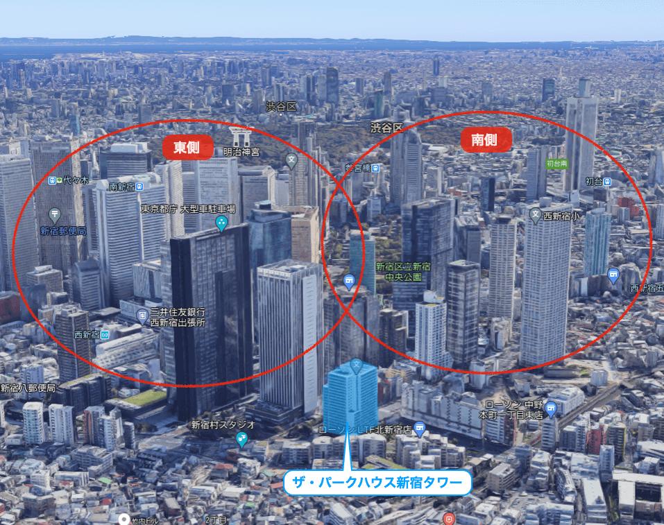 ザ・パークハウス新宿タワーの眺望