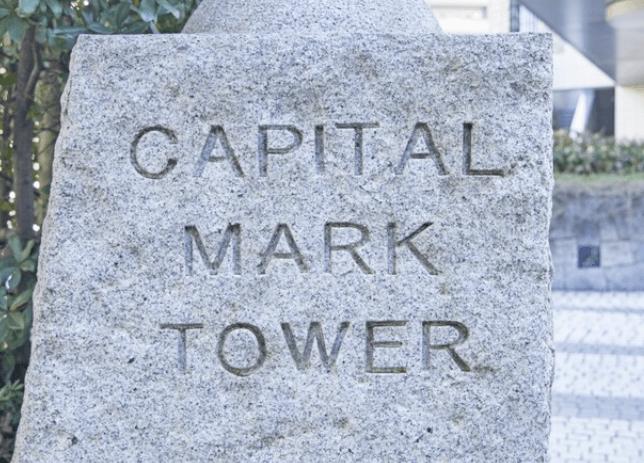 キャピタルマークタワーのエンブレム