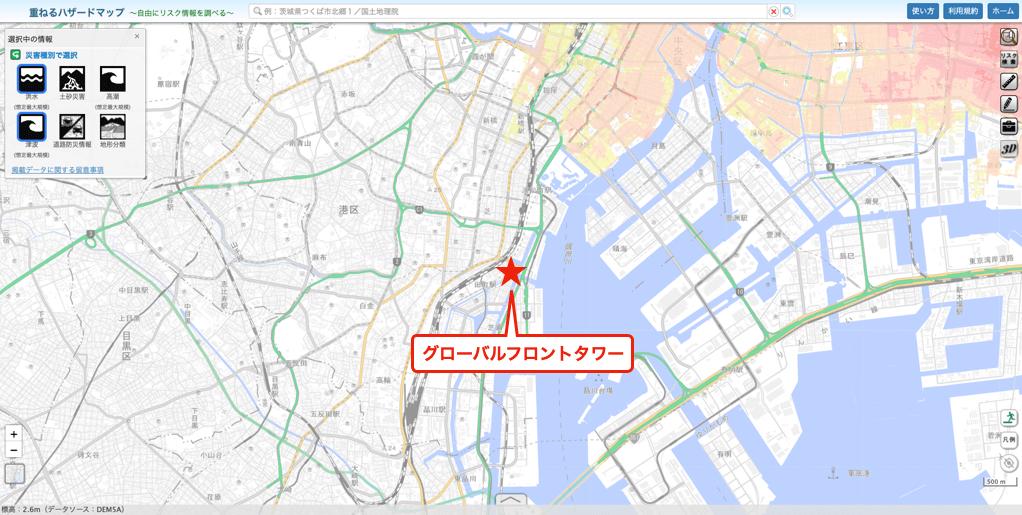 グローバルフロントタワーのハザードマップ