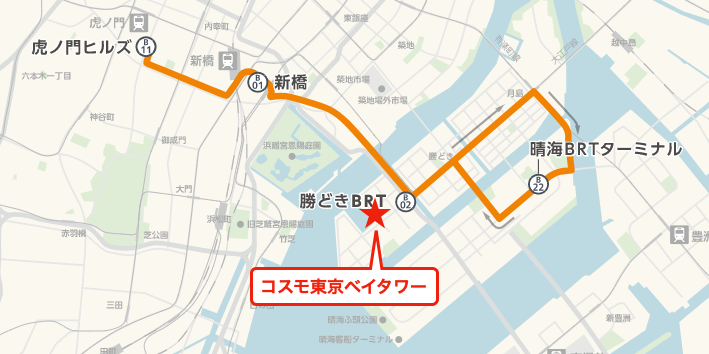 コスモ東京ベイタワーのBRT