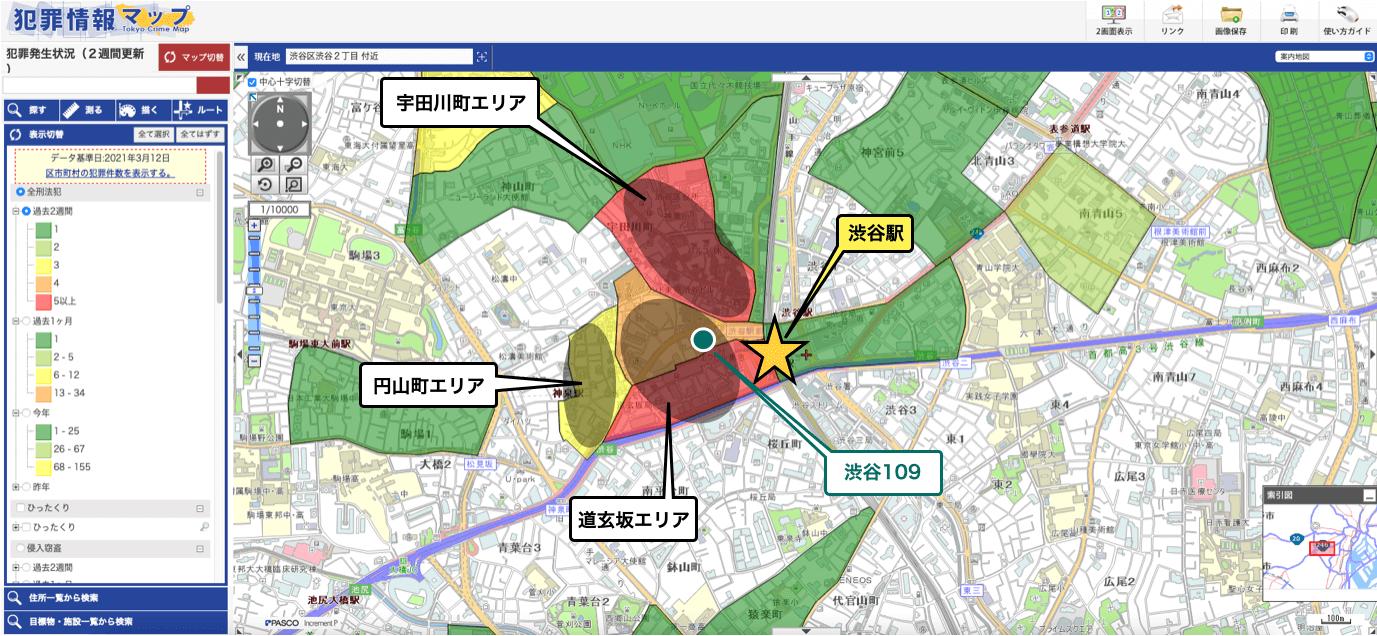 shibuya_area
