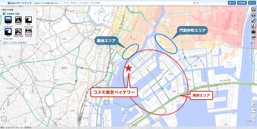 コスモ東京ベイタワーのハザードマップ