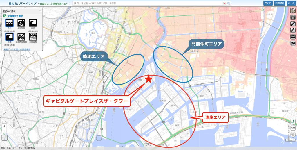 キャピタルゲートプレイスザ・タワーのハザードマップ
