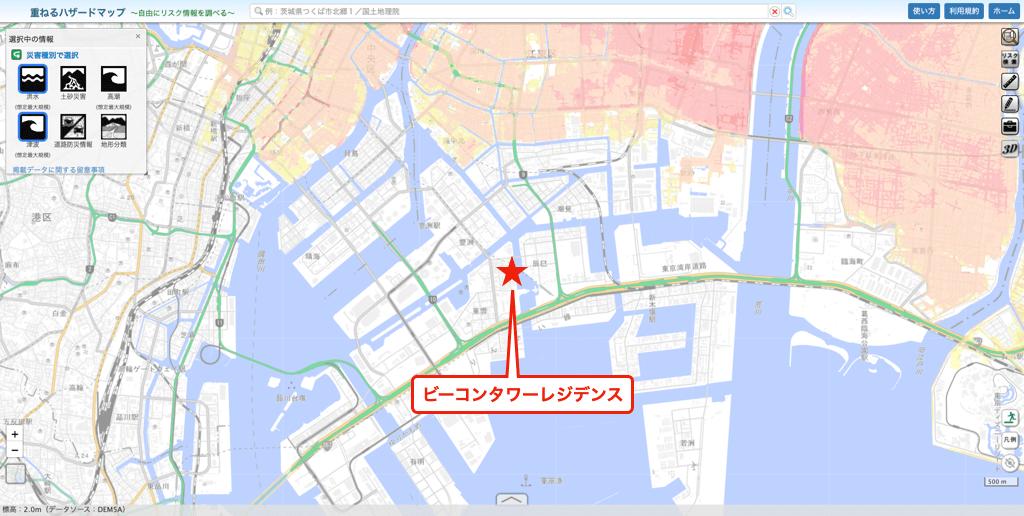 ビーコンタワーレジデンスのハザードマップ