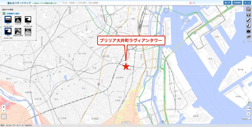 ブリリア大井町ラヴィアンタワーのハザードマップ