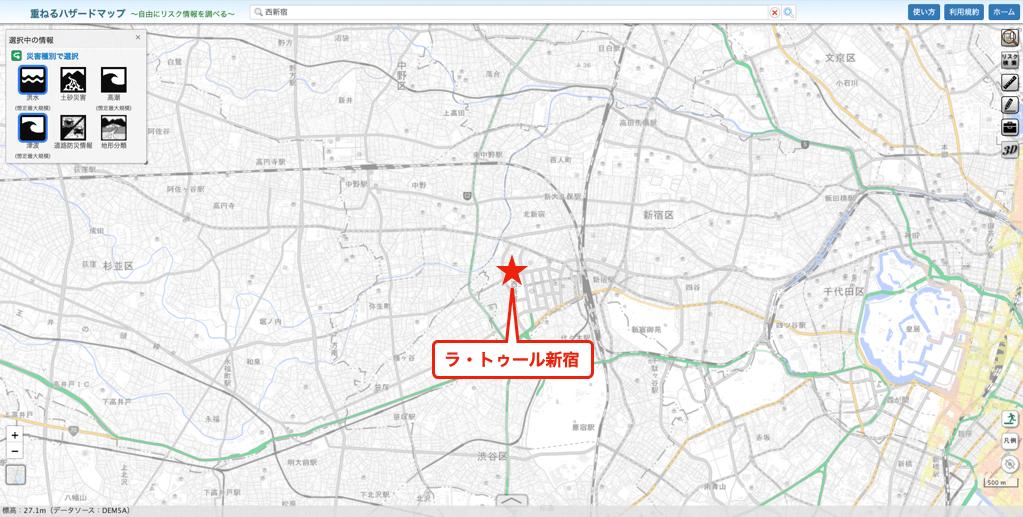 セントラルパークタワー・ラ・トゥール新宿のハザードマップ