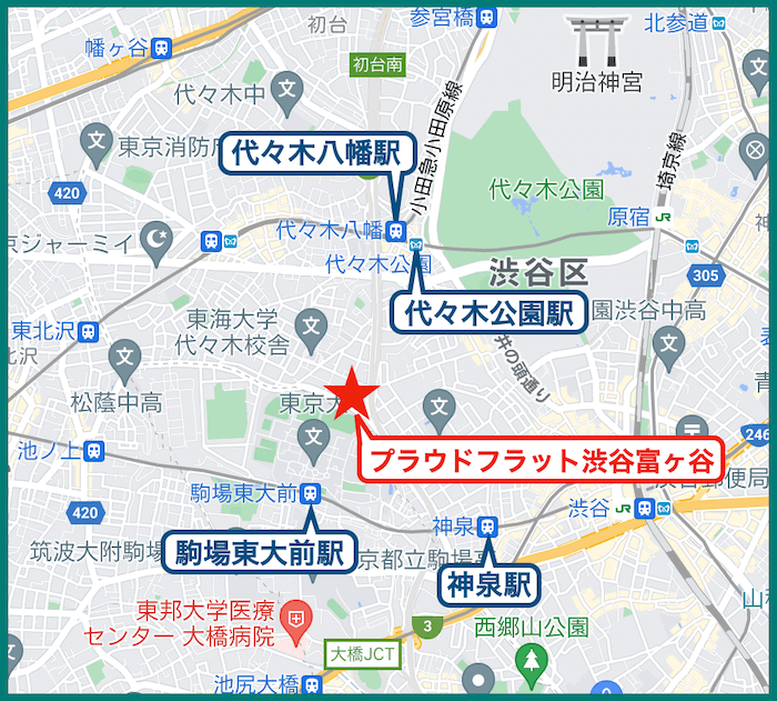 プラウドフラット渋谷富ヶ谷の立地