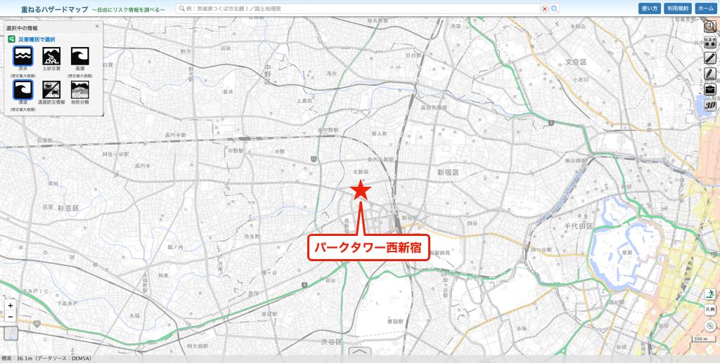 パークタワー西新宿エムズポートのハザードマップ