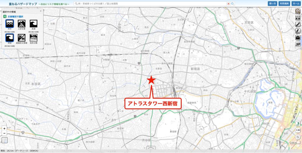 アトラスタワー西新宿のハザードマップ