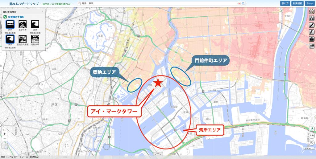 アイ・マークタワーのハザードマップ