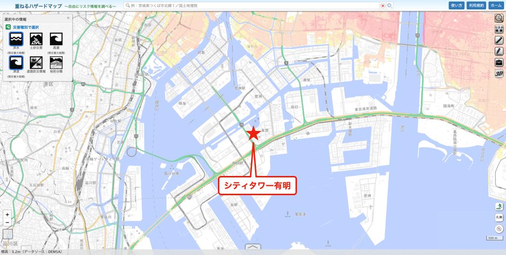 シティタワー有明のハザードマップ