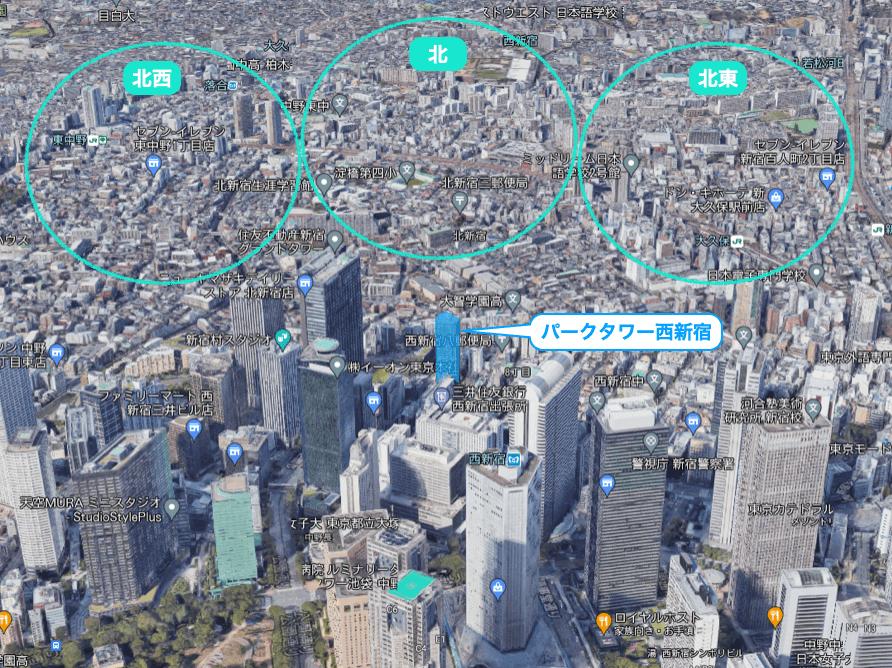 パークタワー西新宿エムズポートの眺望