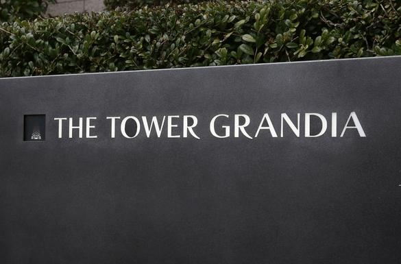 ザ・タワー・グランディアのエンブレム