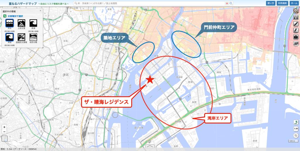 ザ・晴海レジデンスのハザードマップ