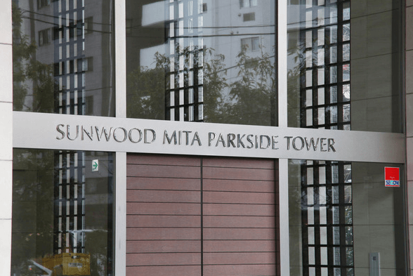 サンウッド三田パークサイドタワーのエンブレム