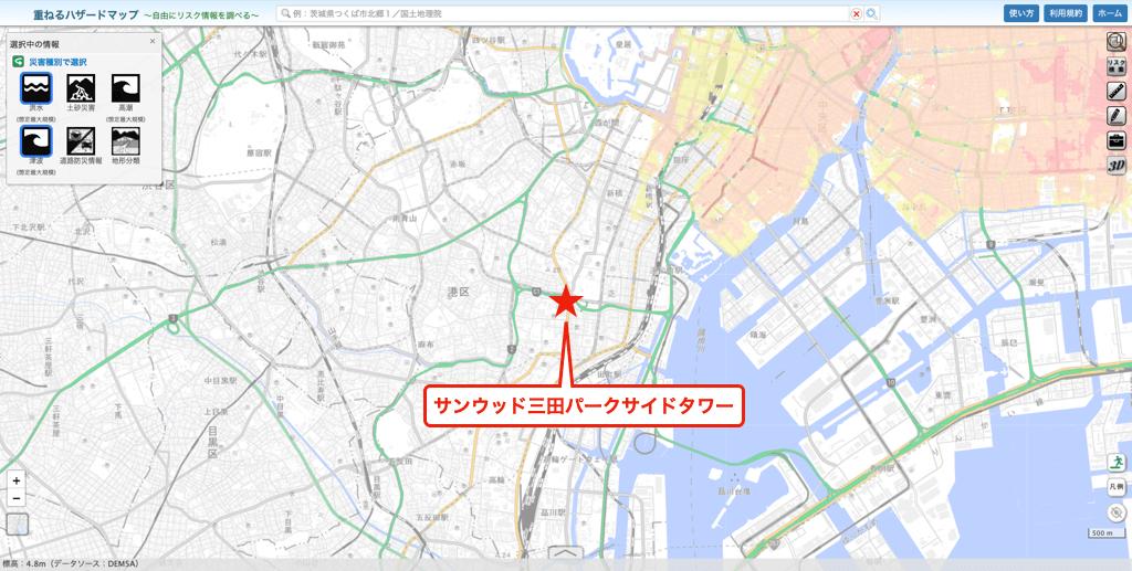 サンウッド三田パークサイドタワーのハザードマップ