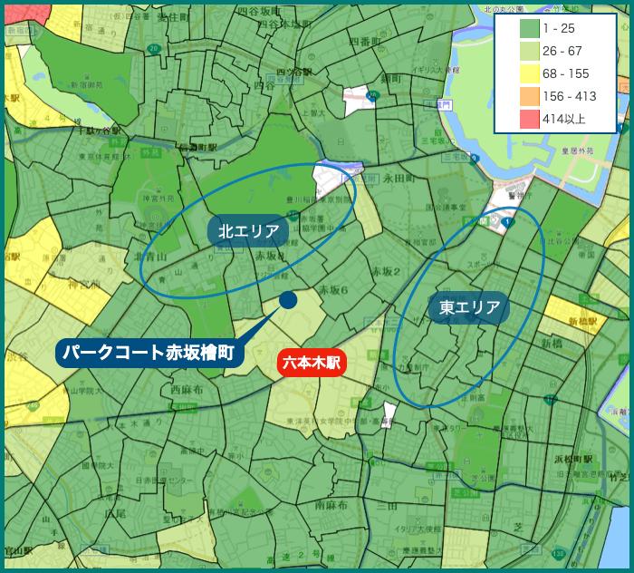 パークコート赤坂檜町ザ タワーの犯罪情報マップ