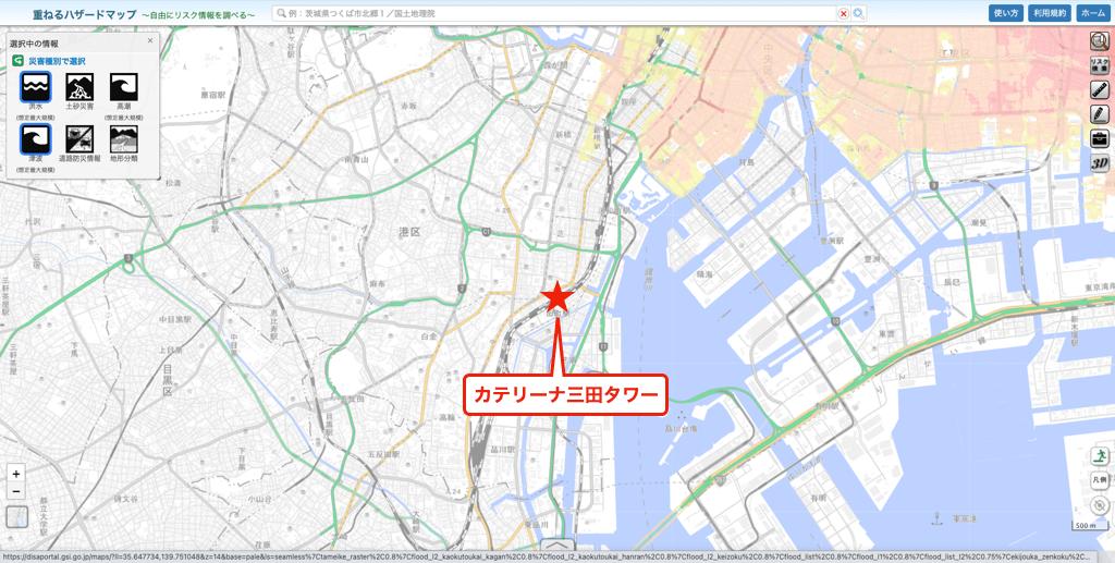 カテリーナ三田タワースイートのハザードマップ