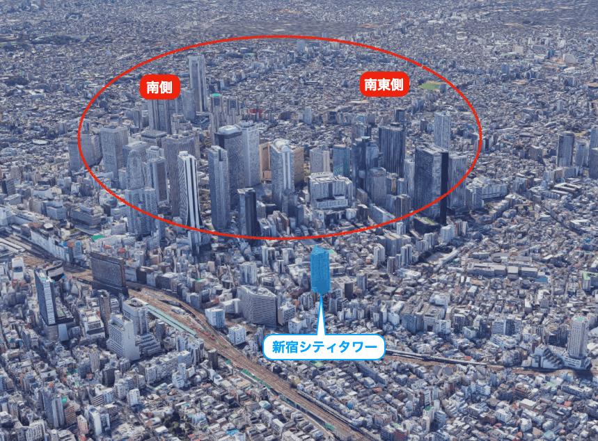 セントラルレジデンス新宿シティタワーの眺望