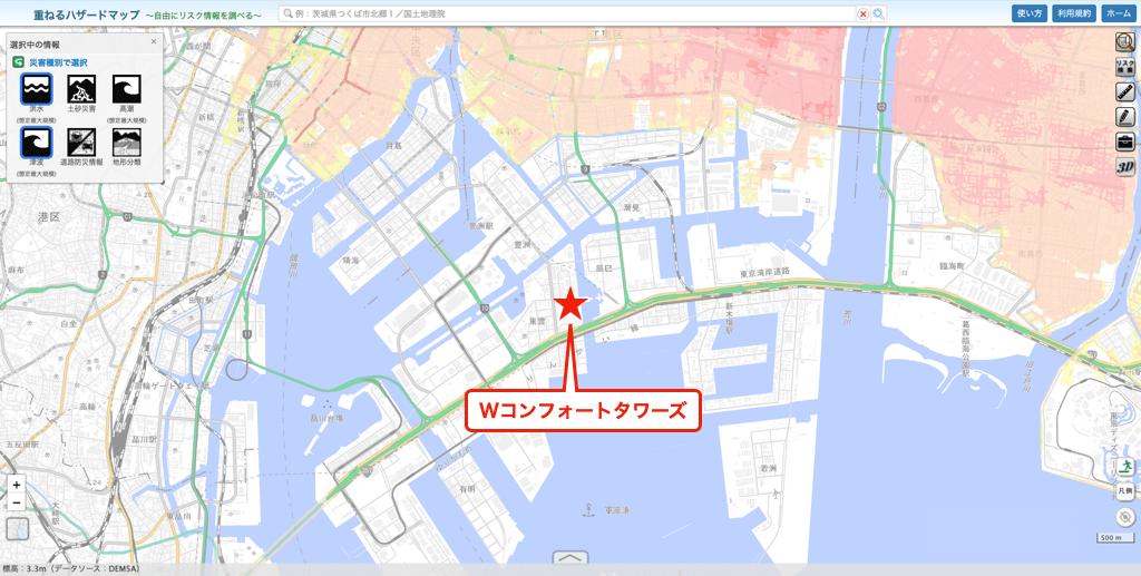 Wコンフォートタワーズのハザードマップ