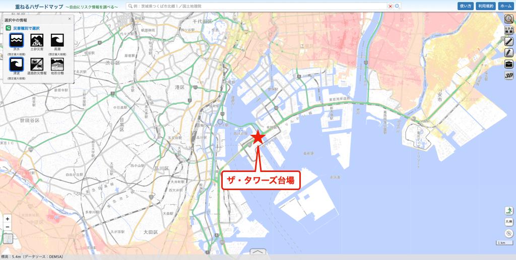 ザ・タワーズ台場のハザードマップ