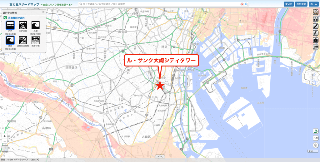 ル・サンク大崎シティタワーのハザードマップ