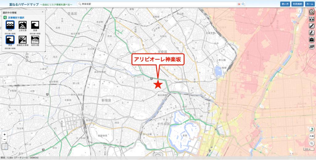 アリビオーレ神楽坂のハザードマップ