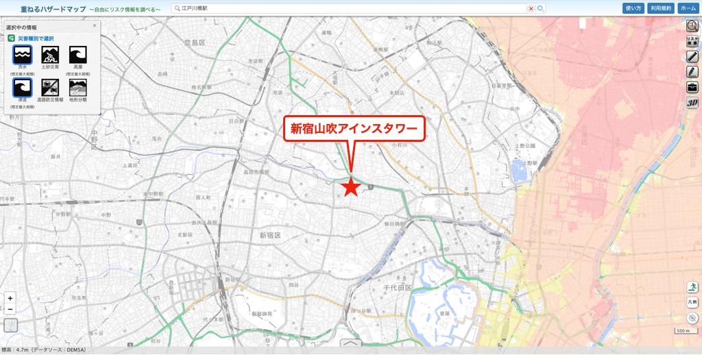 新宿山吹アインスタワーのハザードマップ