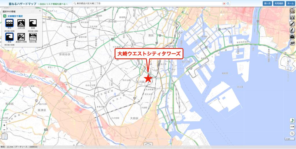 大崎ウエストシティタワーズのハザードマップ