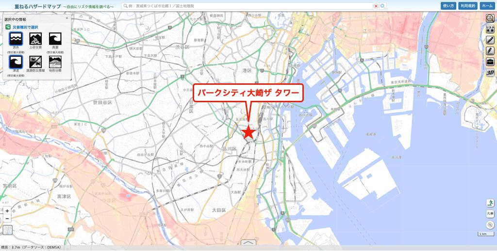 パークシティ大崎ザ タワーのハザードマップ
