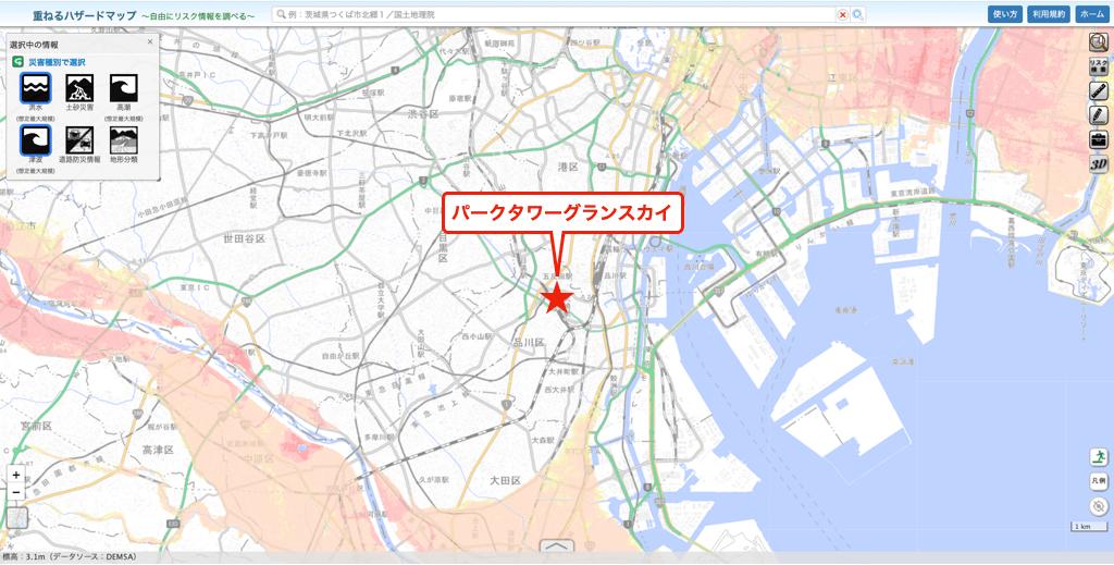 パークタワーグランスカイのハザードマップ