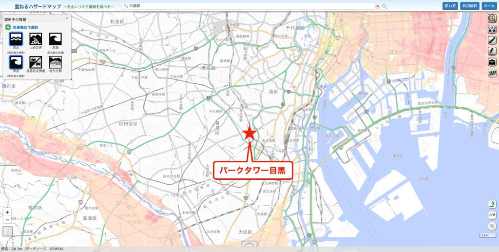 パークタワー目黒のハザードマップ