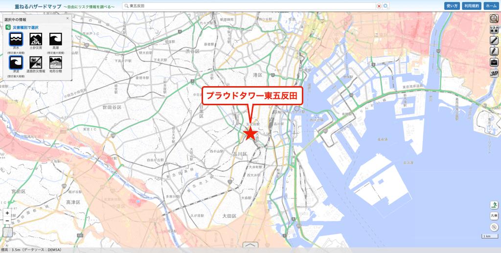 プラウドタワー東五反田のハザードマップ
