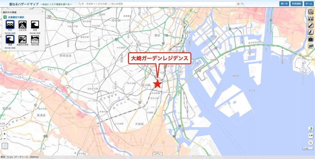 大崎ガーデンレジデンスのハザードマップ