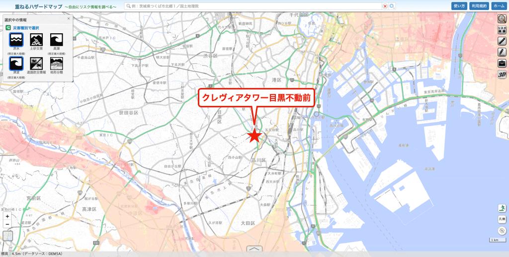 クレヴィアタワー目黒不動前のハザードマップ