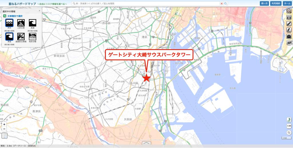 ゲートシティ大崎サウスパークタワーのハザードマップ
