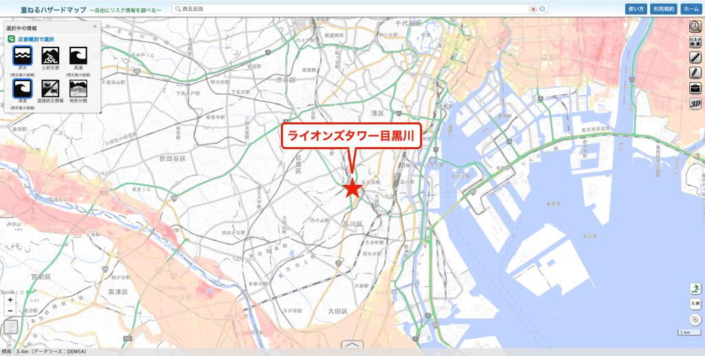 ライオンズタワー目黒川のハザードマップ