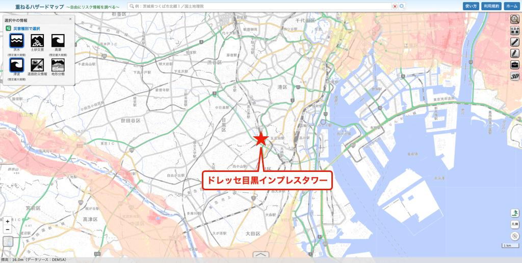 ドレッセ目黒インプレスタワーのハザードマップ