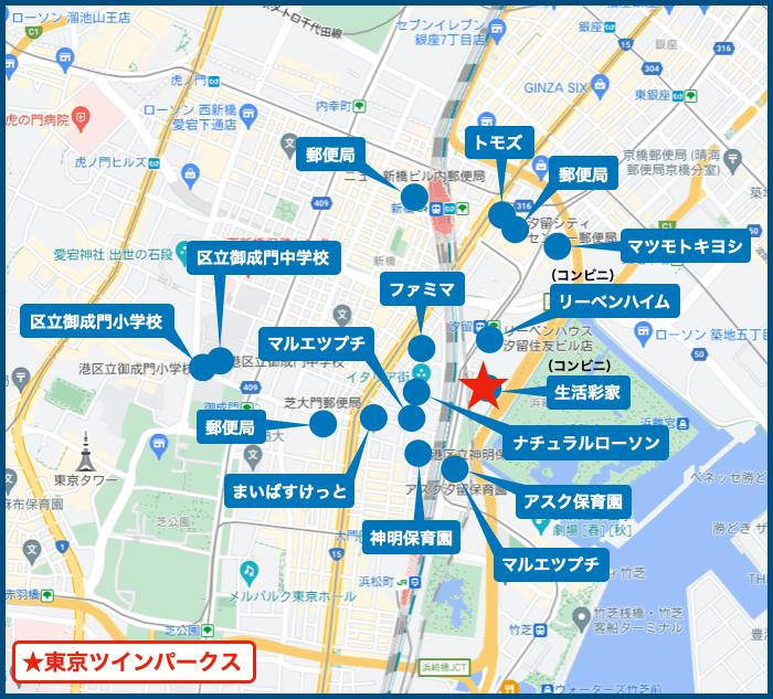 東京ツインパークスの周辺施設