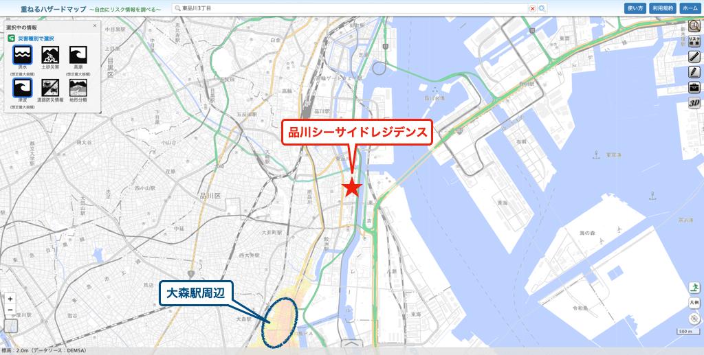 品川シーサイドレジデンスのハザードマップ
