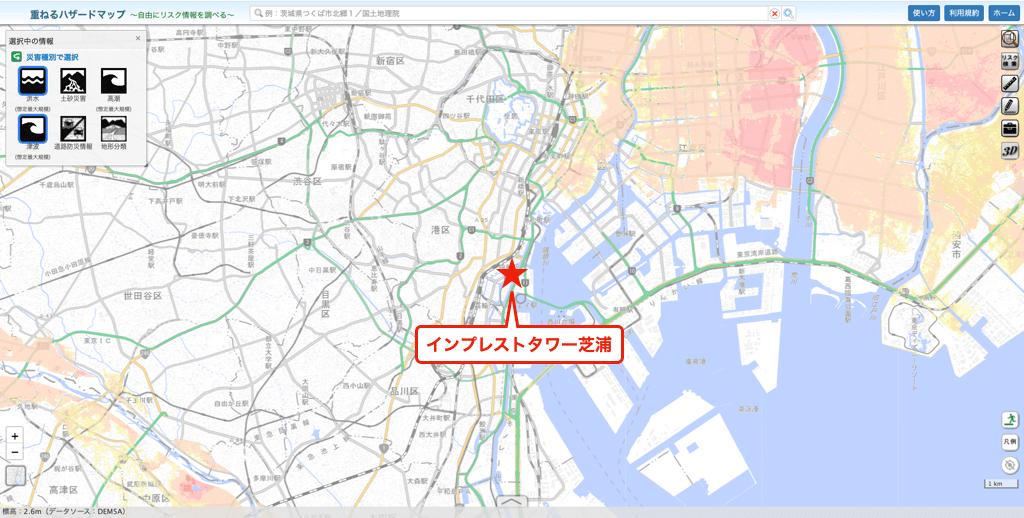 インプレストタワー芝浦エアレジデンスのハザードマップ