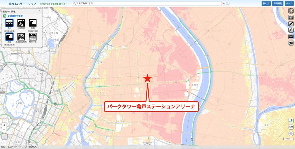 パークタワー亀戸ステーションアリーナのハザードマップ