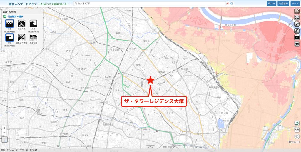 ザ・タワーレジデンス大塚のハザードマップ