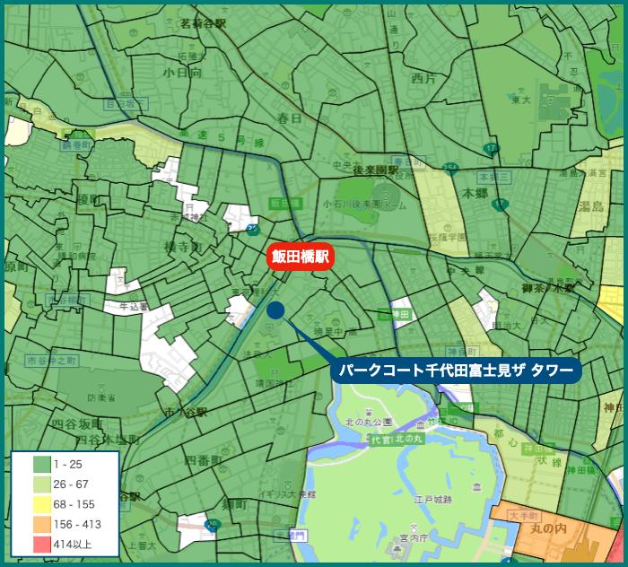 パークコート千代田富士見ザ タワーの犯罪マップ