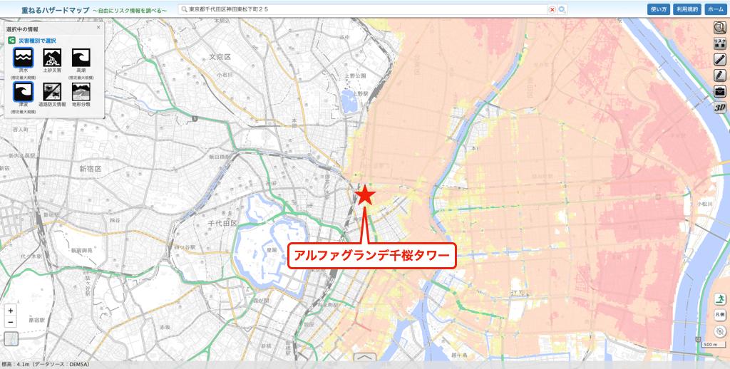 アルファグランデ千桜タワーのハザードマップ