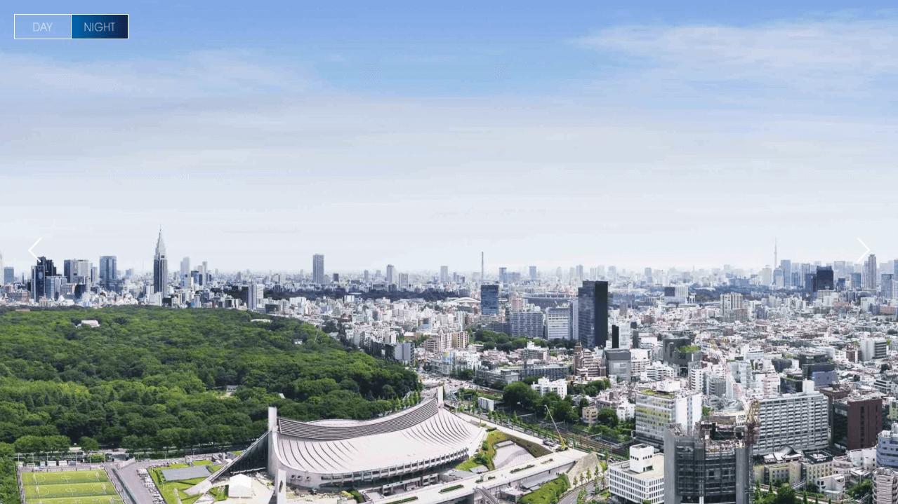 パークコート渋谷 ザ タワーの眺望
