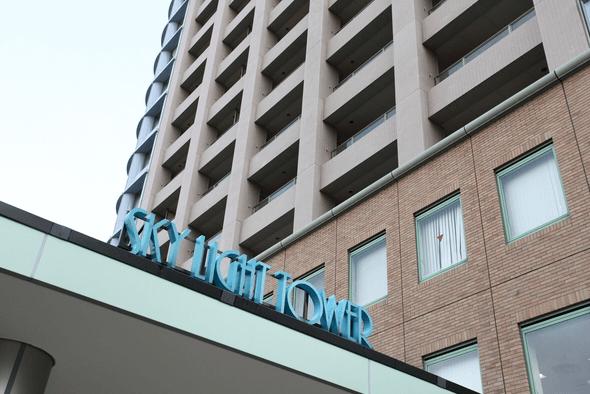 リバーシティ21スカイライトタワーのエンブレム