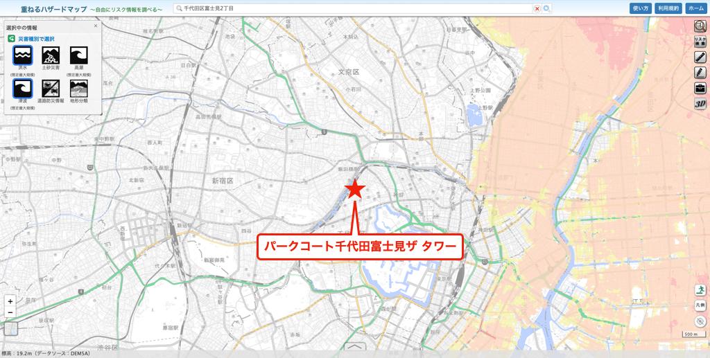 パークコート千代田富士見ザ タワーのハザードマップ