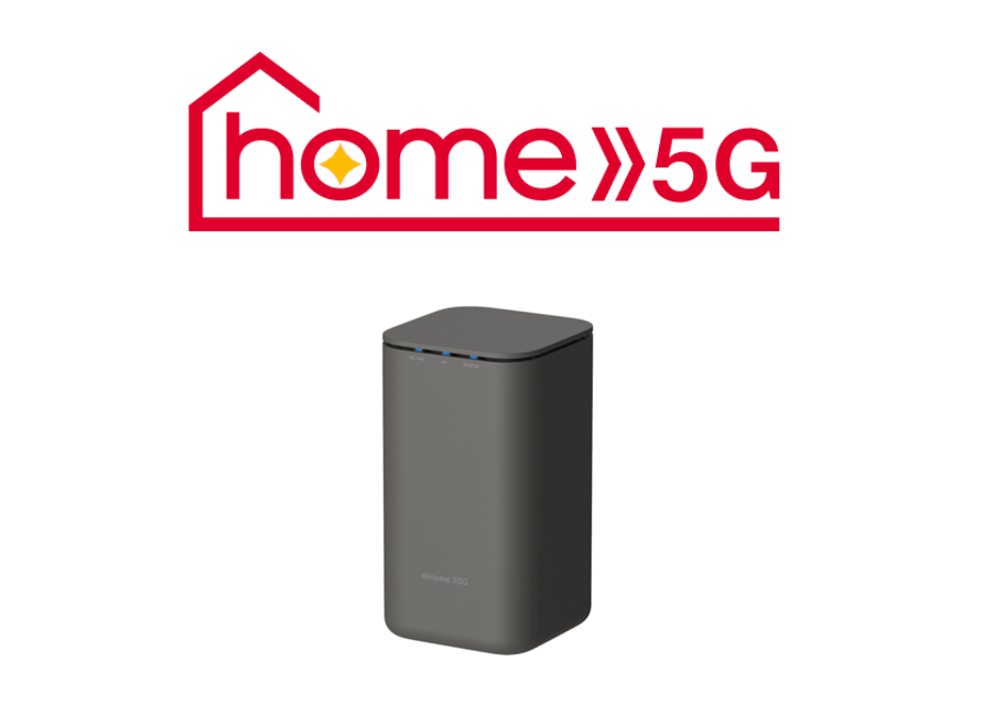 home5g