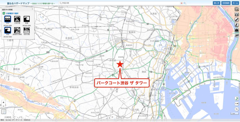 パークコート渋谷 ザ タワーのハザードマップ